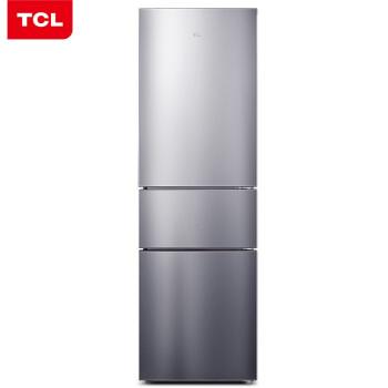 テイシテル210昇空冷無霜三門冷蔵庫コンピタ温度制御冷蔵庫小型便利37デシベル静音小冷蔵庫(優雅銀)BD-210 TWZ 50